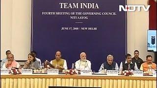 प्रधानमंत्री नरेंद्र मोदी की अध्यक्षता में नीति आयोग के गवर्निंग काउंसिल की बैठक जारी - NDTVINDIA