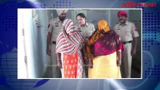 video : संगरूर : नशा तस्करी करने के आरोप में मां बेटी गिरफ्तार