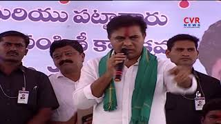 KCR Is A Farmer Friendly CM: KTR | LIC insurance scheme for families of Telangana farmers soon - CVRNEWSOFFICIAL