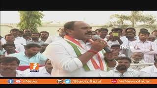Malyadri Reddy Confident Over Banswada MLA Ticket | Meeting With Supports | Kamareddy | iNews - INEWS