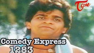 Comedy Express 1283 || Back to Back || Telugu Comedy Scenes - TELUGUONE