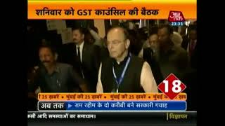 Mumbai Metro: Building Collapses in Zaveri Bazaar, Mumbai - AAJTAKTV