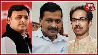 Akhilesh Yadav, Udhav Thackrey, Stalin और Hemant Soren ने भी Kejriwal को दिया समर्थन | क्रांतिकारी - AAJTAKTV