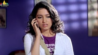 Tamanna feeling Jealous about Varun Sandesh | Happy Days Movie Scenes | Sri Balaji Video - SRIBALAJIMOVIES