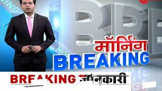 Morning Breaking: Watch top news of the morning; June 19, 2018 - ZEENEWS