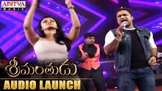 Sagar & Suchitra Live Preformance At Srimanthudu Audio Launch || Mahesh Babu , Shruti Haasan - ADITYAMUSIC