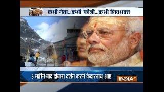 PM Modi to visit Kedarnath today before shrine closes for winter - INDIATV