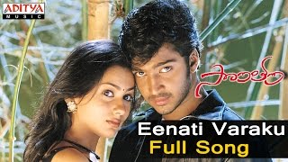 Eenati Varaku Full Song  ll Sontham Songs ll Aryan Rajesh, Namitha - ADITYAMUSIC
