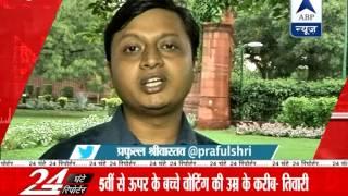 Watch all headlines of Sept 2 in '24 Ghante 24 Reporter' - ABPNEWSTV