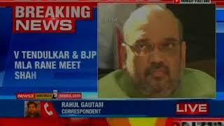 V Tendulkar and BJP MLA Rane meet Amit Shah in Delhi - NEWSXLIVE