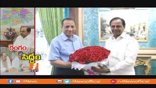 All Set For Telangana Assembly Dissolve Over Early Election | iNews - INEWS