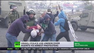 Bordering on violence: Palestinian protesters clash with police over Jerusalem conflict - RUSSIATODAY