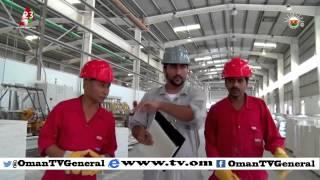 التنمية المستدامة في سلطنة عمان