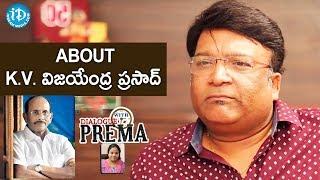 Kona Venkat About K V Vijayendra Prasad | Dialogue With Prema | Celebration Of Life - IDREAMMOVIES