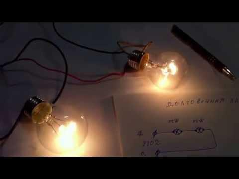 Мерцающий светильник своими руками - Isuemp.ru