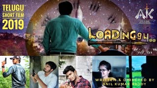 Loading94 Telugu short film || Directed by Anil Kumar Reddy ||Anilkumar Productions - YOUTUBE
