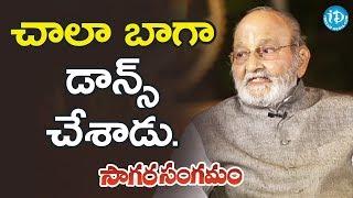 K Vishwanath About Kamal Haasan's Dance In Sagara Sangamam || Viswanadhamrutham - IDREAMMOVIES