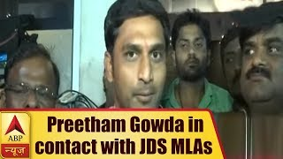 BJP MLA Preetham Gowda claims that he is in contact with JDS MLAs - ABPNEWSTV
