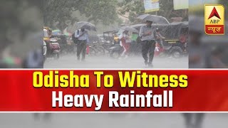 Skymet Weather Report: Chhattisgarh, Odisha To Witness Heavy Rainfall | ABP News - ABPNEWSTV