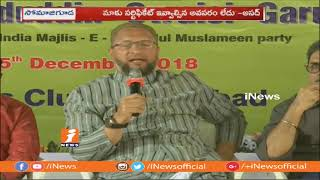 MIM Asaduddin Owaisi Interaction With Media At Meet The Press | Somajiguda | iNews - INEWS