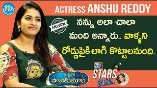 Kathalo Rajakumari Actress Anshu Reddy Full Interview || Soap Stars With Anitha #37 - IDREAMMOVIES