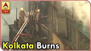 Kolkata fire: Massive blaze at Bagri Market in Canning Street; 30 Fire engines at spot - ABPNEWSTV