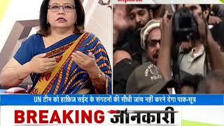 Badhiron ki News: PM Modi leaves for World Economic forum in Davos - ZEENEWS