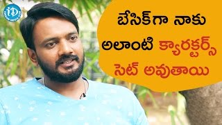 Sairam Shankar About His Characterisation In His Movies    Talking Movies With iDream - IDREAMMOVIES