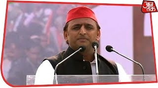 नए साल में नया पीएम आ जाए तो बड़ी खुशी होगी - Akhilesh Yadav | TMC Rally Live - AAJTAKTV