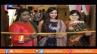 Latest Collection Designer Jewellery And Dress Expo In Hyderabad | Metro Colours | iNews - INEWS