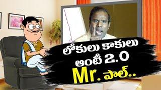 Dada Hilarious Conversation With KA Paul On Praja Shanti Party Membership | Pin Counter | iNews - INEWS