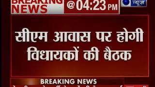 दिल्ली के मुख्यमंत्री अरविन्द केजरीवाल ने बुलाई AAP विधायकों की बैठक - ITVNEWSINDIA