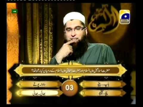 Alif Laam Meem Junaid Jamshed Mufti Muhammad Zubair Geo Tv Show 5 18th July 2011 Complete Part