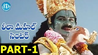Leela Mahal Center Full Movie Part 1 || Aryan Rajesh, Sada || Devi Prasad || S A Rajkumar - IDREAMMOVIES