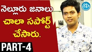 Actor Naveen Polishetty & Director Swaroop RSJ Interview Part #4 || Talking Movies With iDream - IDREAMMOVIES