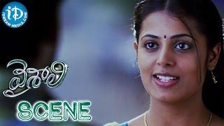 Vaishali Telugu Movie || Aadhi, Sindhu Menon College Bus Scene || Aadhi - IDREAMMOVIES