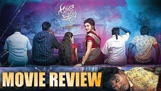 Anando Brahma Movie Review    Taapsee    Vennela Kishore    Srinivas Reddy    Shakalaka Shankar - IGTELUGU