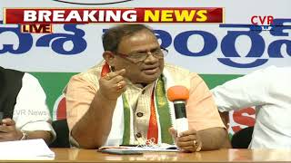 Telangana Congress Leaders Party Meet at Gandhi Bhavan | CVR News - CVRNEWSOFFICIAL