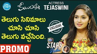 Koyilamma Serial Actress Tejaswini Interview - Promo || Soap Stars With Anitha #49 - IDREAMMOVIES