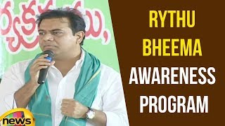 KTR Speech at Foundation Stone for Agriculture College & Rythu Bheema Awareness Program | Mango News - MANGONEWS
