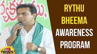 KTR Speech at Foundation Stone for Agriculture College & Rythu Bheema Awareness Program | Mango News - MANGONEWS