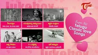 All Time Super Hit Telugu Classic Love Songs Juke Box - TELUGUONE