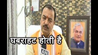 Atal Bihari Vajpayee: I am very sad, says Keshav Prasad Maurya - ABPNEWSTV