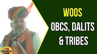 Amit Shah woos OBCs, Dalits and Tribes | BJP Latest News | Amit Shah Latest Speech | Mango News - MANGONEWS