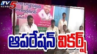 Battle For Assembly Tickets In TRS - TV5NEWSCHANNEL
