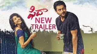FIDAA New Theatrical Trailer - Varun Tej, Sai Pallavi | July 21 Release - DILRAJU