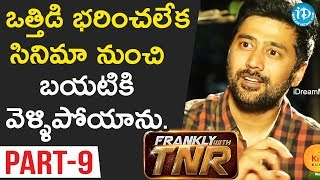 Chi La Sow Director Rahul Ravindran Exclusive Interview - Part #9 || Frankly With TNR - IDREAMMOVIES