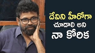 Director Sukumar About Music Director Devi Sri Prasad | TFPC - TFPC