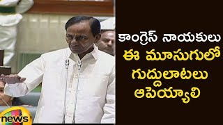 KCR Counter To Congress Leaders Over Their Comments On Governor Speech | Telangana Assembly 2019 - MANGONEWS