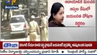 Tamilnadu CM Jayalalitha Found Guilty In Illegal Assets Case - ETV2INDIA